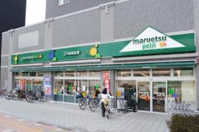 マルエツプチ両国緑一丁目店