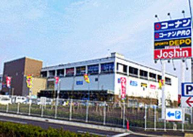 レジデンス21[周辺施設]ショッピングセンター