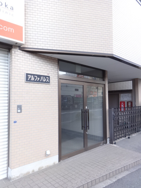 二俣川駅 徒歩2分エントランス