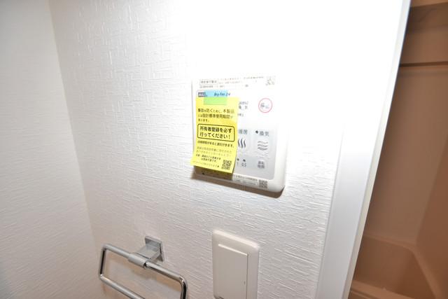 スプランディッド荒本駅前 浴室乾燥機付きで梅雨の時期も怖くありません。