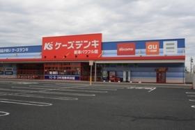 https://image.rentersnet.jp/8451afa2-9c92-4df6-b441-32cfebde79a0_property_picture_954_large.jpg_cap_ケーズデンキ新津店