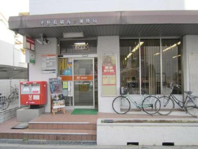 平野瓜破西二郵便局