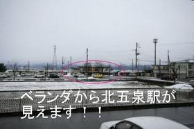 https://image.rentersnet.jp/847dec79-2aa8-4772-ad3c-bbbfa822f302_property_picture_9494_large.jpg_cap_景色