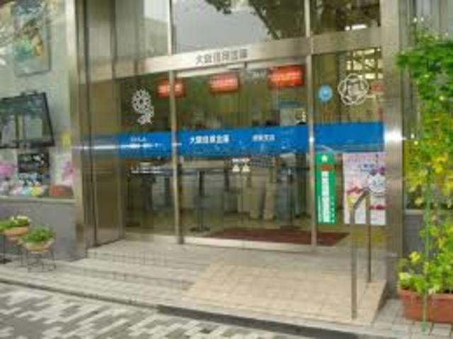大阪信用金庫堺東支店