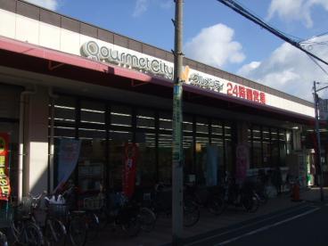 フューチャー21 グルメシティ長瀬店