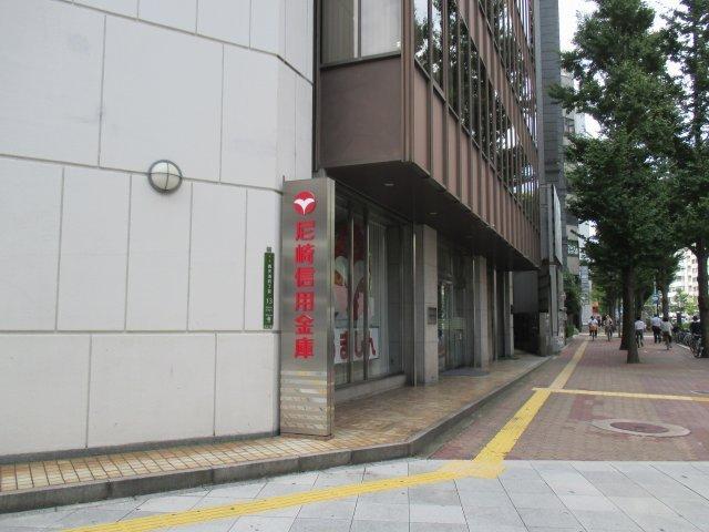 尼崎信用金庫 大阪支店