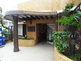 豪徳寺駅 徒歩2分共用設備