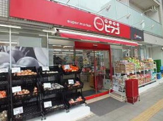 布田駅 徒歩4分[周辺施設]スーパー
