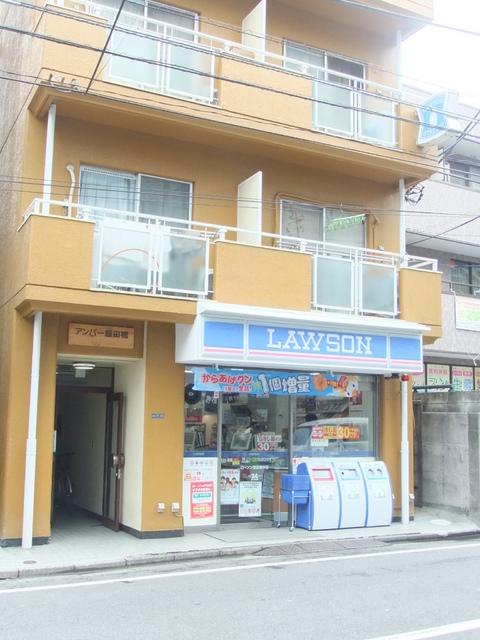 アトラス江戸川アパートメント[周辺施設]コンビニ