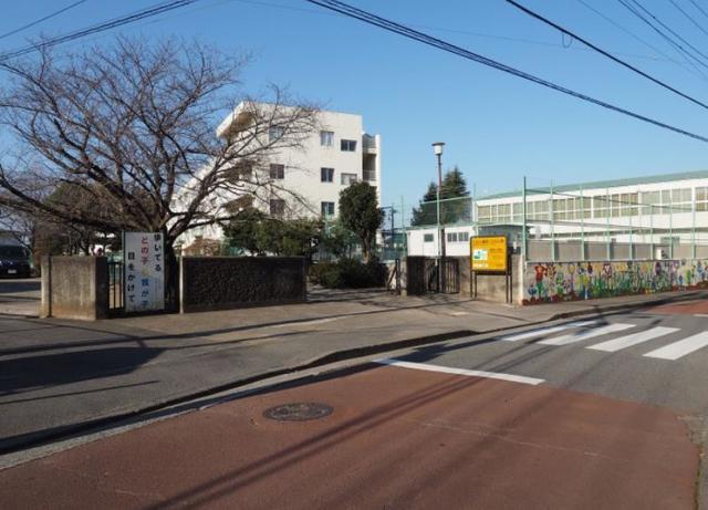 第2かしの木ハイツ[周辺施設]小学校