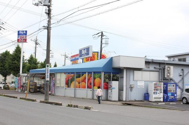 サンシティ88E[周辺施設]その他小売店