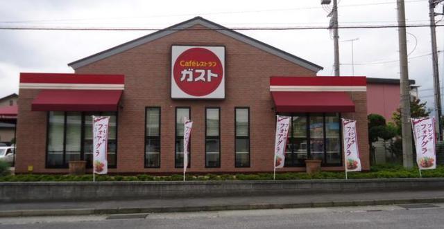 コーポコジマA棟[周辺施設]飲食店
