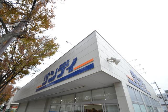 サンディ武庫之荘店