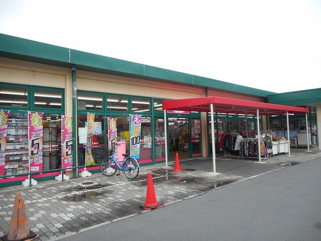 リバーサイドメゾンK[周辺施設]その他小売店