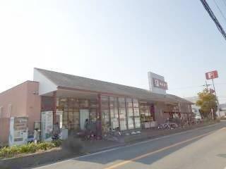 F MART菩提町店