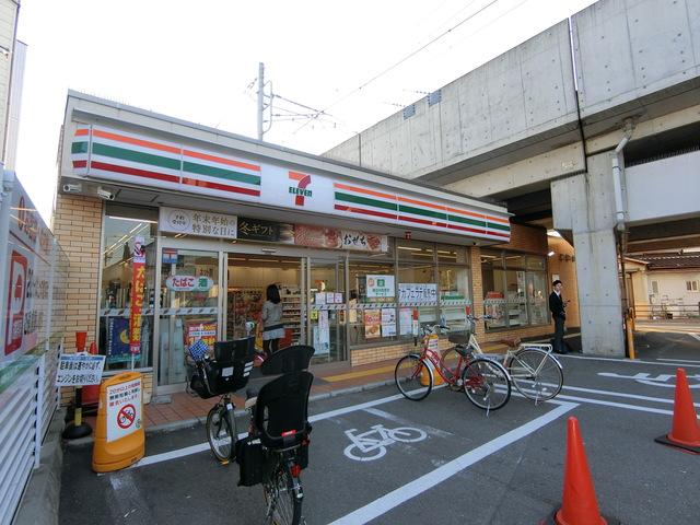 セブンイレブン大阪山之内元町店