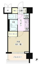 アストリア鶴見7階Fの間取り画像