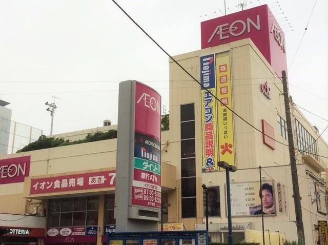 リブリルミエール国分南[周辺施設]ショッピングセンター