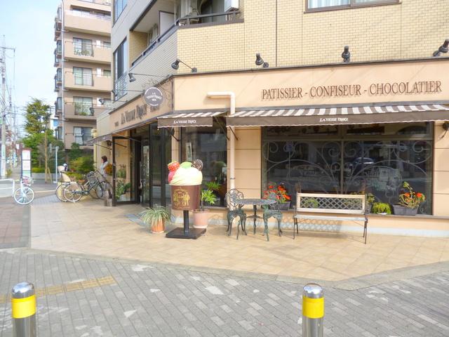 ドムス清華[周辺施設]カフェ