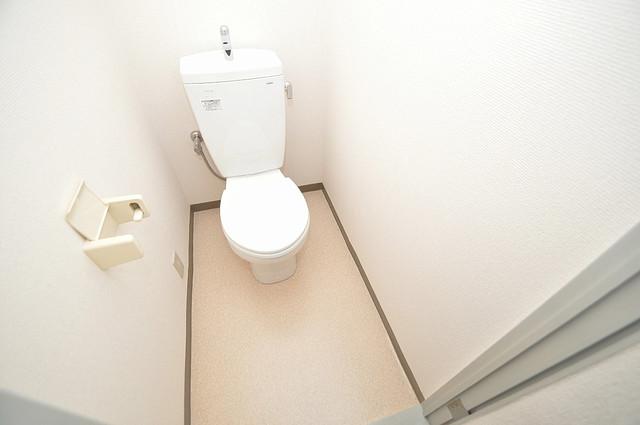 アバ・ハイム西村 清潔感たっぷりのトイレです。入るとホッとする、そんな空間。