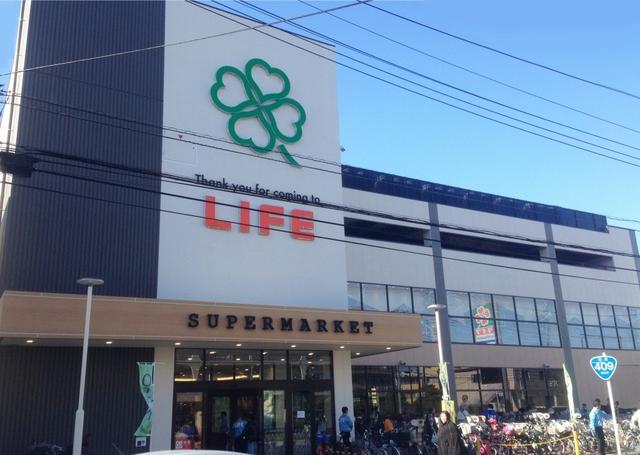 ラフィーネ[周辺施設]スーパー