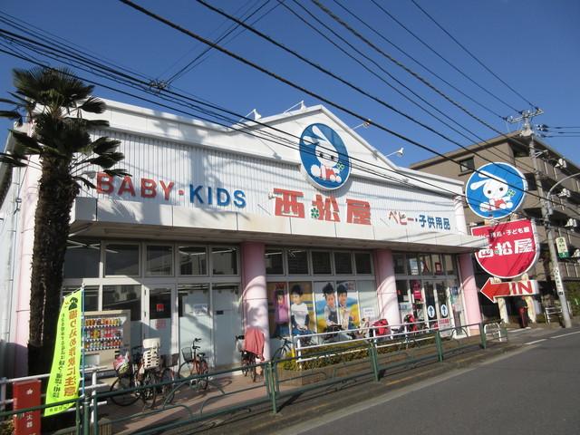 ヴィラコート高松[周辺施設]その他小売店