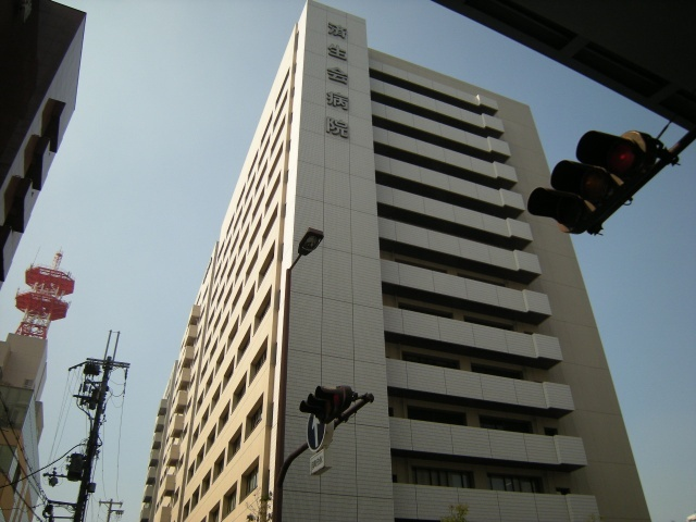 大阪府済生会中津病院