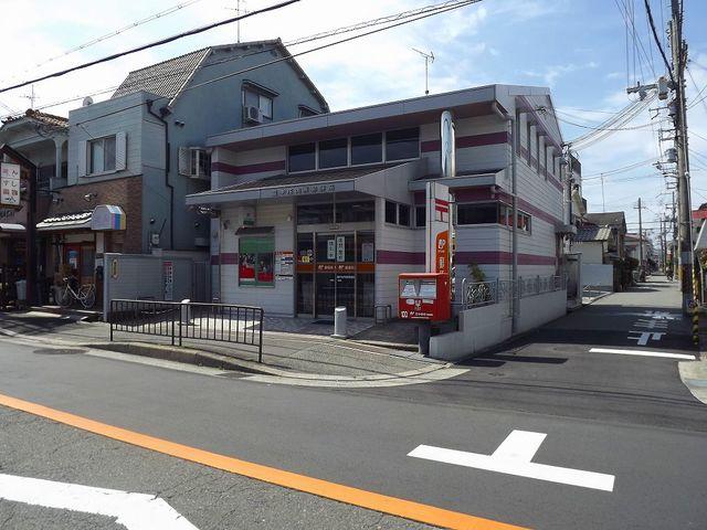 豊中庄内西郵便局