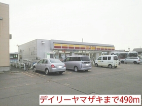 https://image.rentersnet.jp/870a0d29-a501-4f99-be22-30119fbbca22_property_picture_3186_large.jpg_cap_デイリーヤマザキ