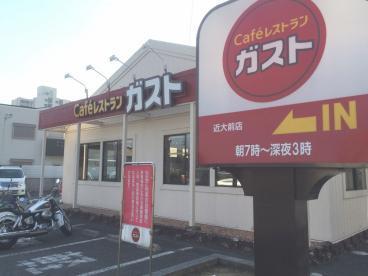 東大阪市上小阪4丁目の賃貸マンション ガスト近大前店