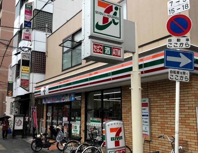 セブンイレブン大阪中浜3丁目店