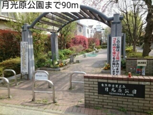 武蔵小山駅 徒歩8分その他