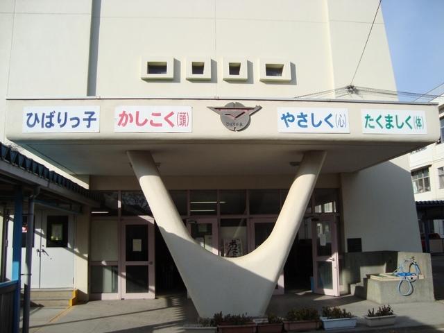 シャトレーひばりD棟[周辺施設]小学校