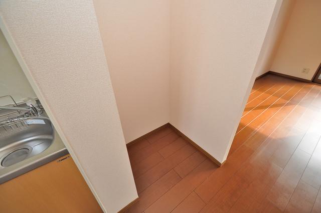 サンハイツ横沼 冷蔵庫置き場も確保。キッチンのすぐ横だから使いやすい。