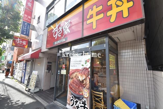 早稲田駅 徒歩2分[周辺施設]飲食店