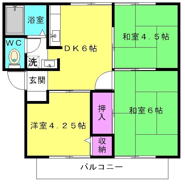 サンシティ細田