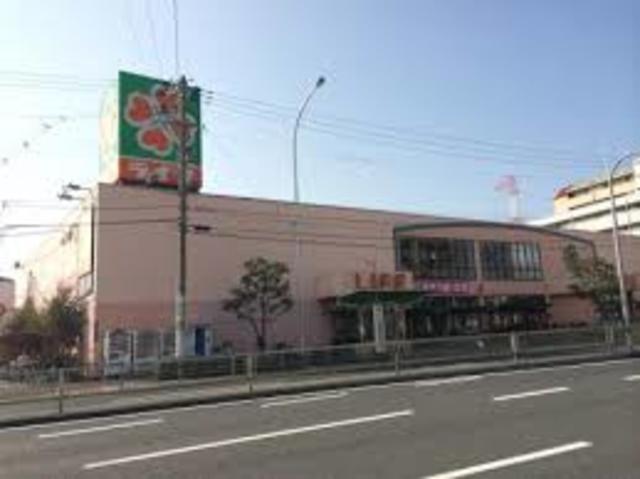 ライフ新北島店