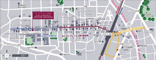 ガーラ・アヴェニュー元住吉案内図