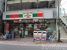 サンクス王子岸町店