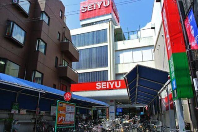 Maison de 下高井戸[周辺施設]スーパー