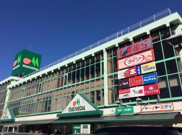 エターナル ガーデン ペット共生[周辺施設]ショッピングセンター