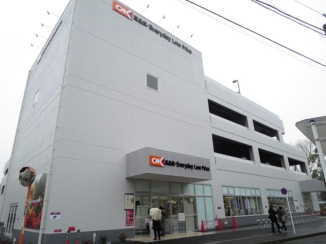 コリーヌベルテ[周辺施設]スーパー