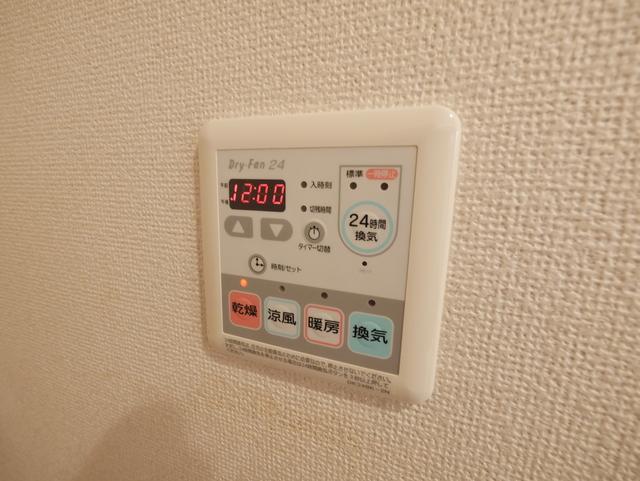 相模大塚駅 徒歩13分設備
