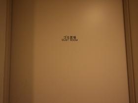 赤坂溜池タワーレジデンス共用設備
