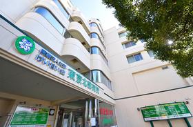 医療法人社団けいせい会東京北部病院