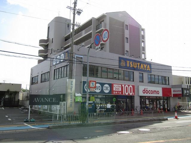 TSUTAYA北花田店