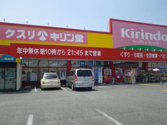 平尾マンション キリン堂たつみ店