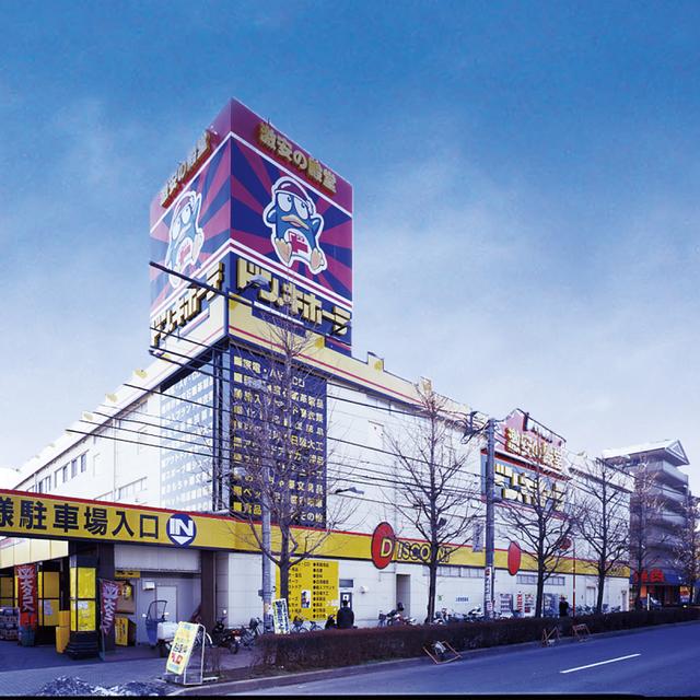 タウンハイツ[周辺施設]ショッピングセンター