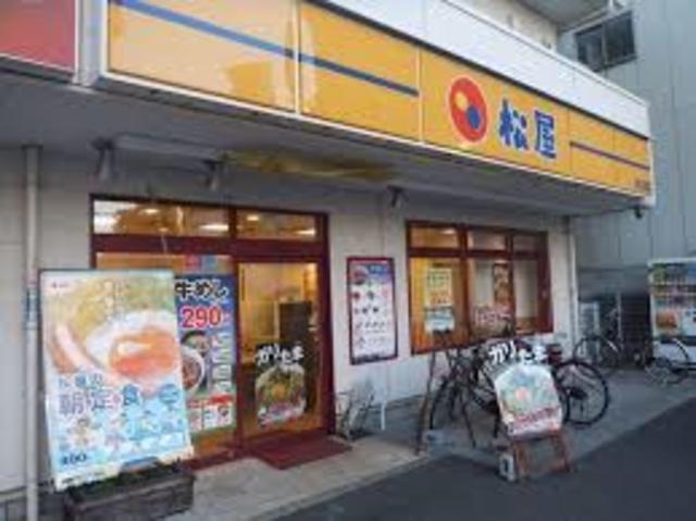 松屋深江橋店