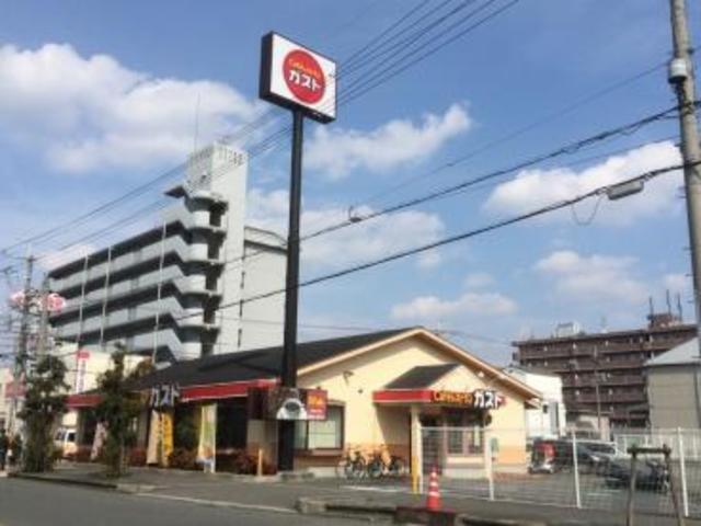 サンビレッジ・デグチ ガスト東大阪小阪店